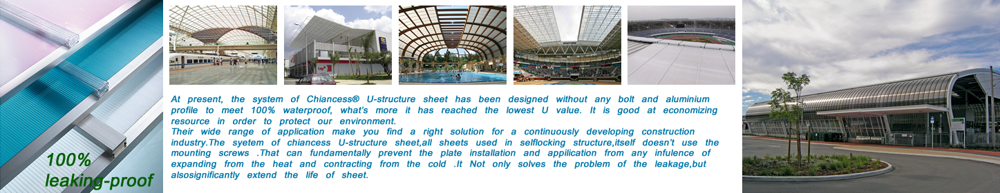 U-structure  polycarbonate sheet Company Description With almost ten years' hard working on polycarbonate sheet